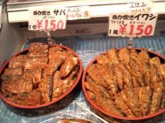 木下博勝 公式ブログ/美味しいもの発見 画像1