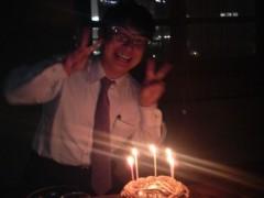 木下博勝 公式ブログ/誕生日を祝ってもらいました。 画像1