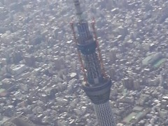 木下博勝 公式ブログ/東京上空から 画像1
