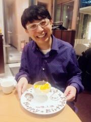 木下博勝 公式ブログ/誕生日のお祝い ありがとうございました 画像3