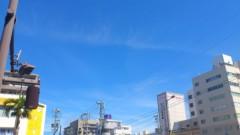 木下博勝 公式ブログ/今日も快晴の沖縄です。夜は、後楽園ホールで亀田戦を観戦予定です。 画像1