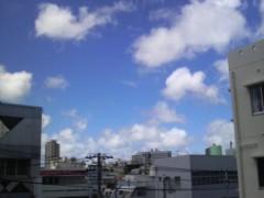 木下博勝 公式ブログ/沖縄の青空です 画像2