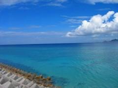 木下博勝 公式ブログ/皆さんは、沖縄に興味がありますか? 画像1