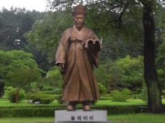 木下博勝 公式ブログ/もう1問 韓国に関するクイズです 画像1