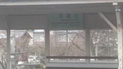 木下博勝 公式ブログ/【ハイジの法則】 画像1