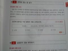 木下博勝 公式ブログ/テストは、絶対にナメてはいけない! 画像3