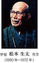 木下博勝 公式ブログ/日本の母の姿 画像1