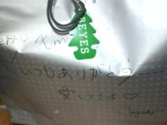 木下博勝 公式ブログ/ジャガーさん、ありがとう。 画像1