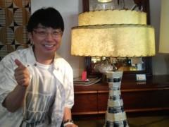 木下博勝 公式ブログ/ランプその後 画像1