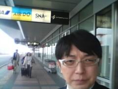 木下博勝 公式ブログ/大井トンネルの事故渋滞で 画像1