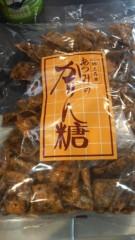 木下博勝 公式ブログ/かりんとう、はお好きですか? 画像1