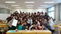 木下博勝 公式ブログ/今季の講義が終了しました 画像1