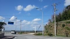 木下博勝 公式ブログ/東京は寒いですが、沖縄の空を見ると、心が充電された気持ちになります。 画像1