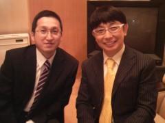 木下博勝 公式ブログ/高校の同級生との、再会っていいと思いませんか? 画像1