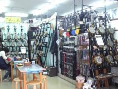 木下博勝 公式ブログ/沖縄より 画像3