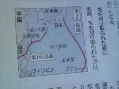 木下博勝 公式ブログ/沖縄にはカジノと、国内線10000 円の政策をと、僕は考えています 画像1