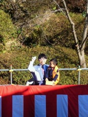 木下博勝 公式ブログ/福は内 画像1