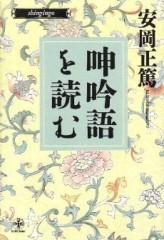 木下博勝 公式ブログ/来週にも内閣改造 画像1