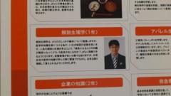 木下博勝 公式ブログ/皆さん、最近はがきを書いた記憶はありますか? 画像1