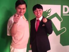 木下博勝 公式ブログ/オードリー、春日君と 画像1