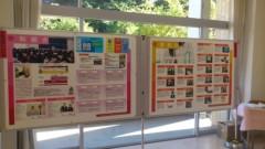木下博勝 公式ブログ/鎌倉女子大学の学園祭が、10日、11日の両日開催しております。 画像1