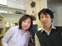 木下博勝 公式ブログ/正解は 画像2
