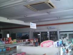 木下博勝 公式ブログ/秋田空港に向かっています 画像2