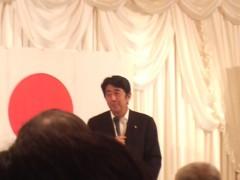 木下博勝 公式ブログ/安倍晋三先生の講演会に行ってきました 画像1