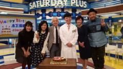 木下博勝 公式ブログ/誕生日のお祝い ありがとうございました 画像1