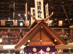 木下博勝 公式ブログ/万歳(マンセー) 春日王 画像2
