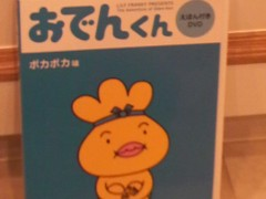 木下博勝 公式ブログ/朝1ですること 画像2