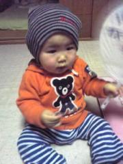 木下博勝 公式ブログ/札幌は寒いですか? 画像1