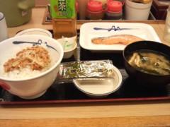 木下博勝 公式ブログ/朝食は松屋の朝定食 画像1