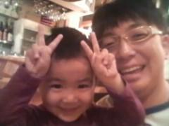木下博勝 公式ブログ/パパ楽しいでしょ 画像1