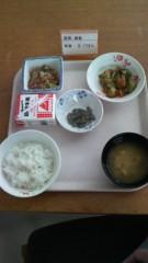 木下博勝 公式ブログ/朝を迎えました 画像1