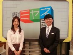 木下博勝 公式ブログ/今週は、人生でもベストテンに入る忙しさでした。 画像2