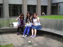木下博勝 公式ブログ/鎌倉女子大学学生 画像3