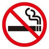 木下博勝 公式ブログ/愛煙家の方で、最近、咳やタンが増えてきたら 画像1