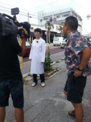 木下博勝 公式ブログ/沖縄は、許してくれる文化? 画像1