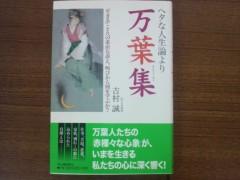 木下博勝 公式ブログ/おすすめの二冊 画像1