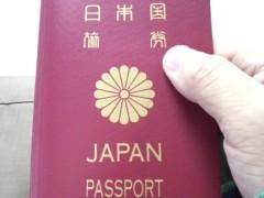 木下博勝 公式ブログ/パスポートの申請に有楽町の交通会館に来ています。 画像1
