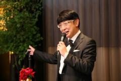 木下博勝 公式ブログ/あけましておめでとうございます。 画像1