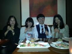 木下博勝 公式ブログ/昨夜、鎌倉女子大学の卒業パーティーがありました 画像2