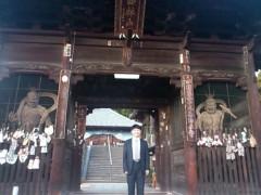 木下博勝 公式ブログ/愛媛県松山市に来ています。 画像1