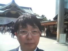 木下博勝 公式ブログ/今年もお参りしました 画像2