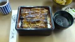 木下博勝 公式ブログ/しばらく、鰻は食べられないかなー 画像1