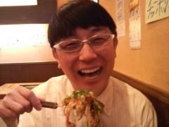 木下博勝 公式ブログ/ドリランのツアー 画像1