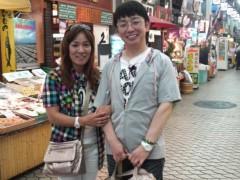 木下博勝 公式ブログ/魚の棚商店街 画像2