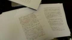 木下博勝 公式ブログ/卒論の添削に終われています。 画像1