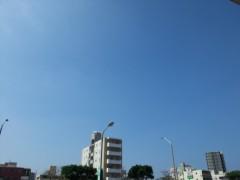 木下博勝 公式ブログ/春なのかな?沖縄 画像1
